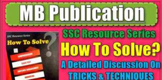 Download How to Solve? English Book by AK Singh, MD Publication