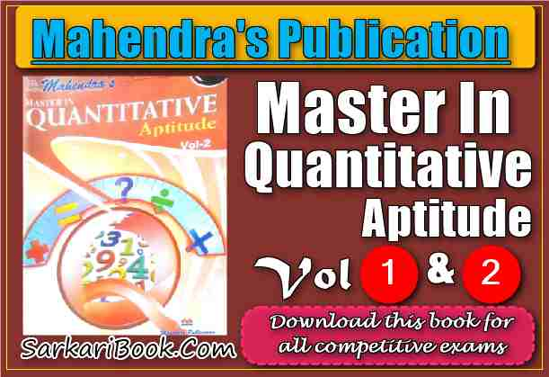 Maths m tyra free quicker download ebook