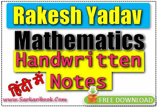Tyra ebook maths m download quicker