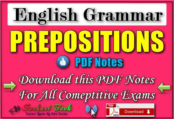Oxford guide to english grammar download free success 24 hour.