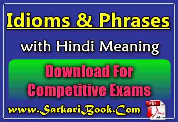 Idioms And Phrases With Hindi Meaning Download For Competitive Exams