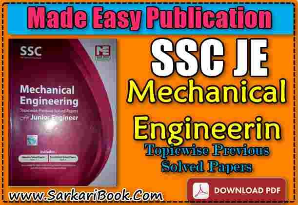 made easy handbook for mechanical engineering pdf