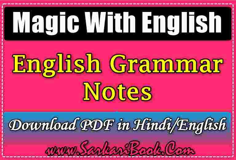 Vyakaran ebook download hindi