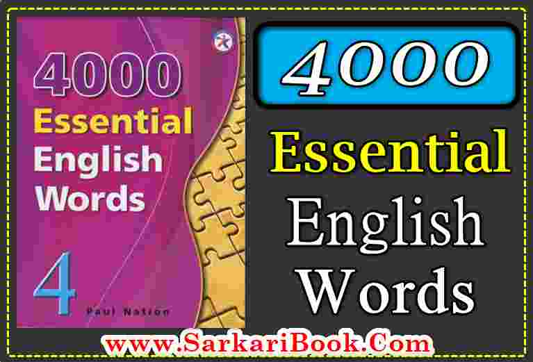 4000 essential english words 4000 essential english words 2pdf 4000 essential english words 2pdf sign in main menu displaying 4000 essential english words 2pdf.