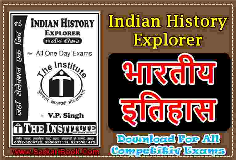 indian history pdf for competitive exams