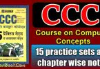 CCC 15 practice sets and chapter wise notes-Download in Hindi