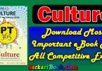 Culture PT 365 (May 2017 to February 2018)-Download By Vision IAS