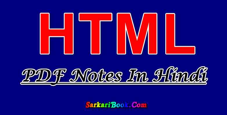 Html Notes In Hindi Completes Pdf Notes Download