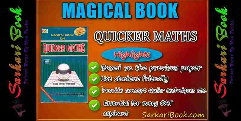 Download Ultimate Math Shortcuts and Tricks PDF - Day Today GK