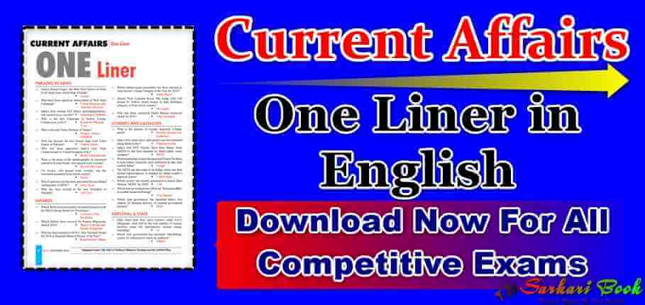 One Liner Current Affairs December 2018 in English