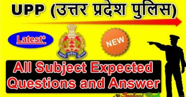 UPP All Subject Expected Questions and Answer In Hindi