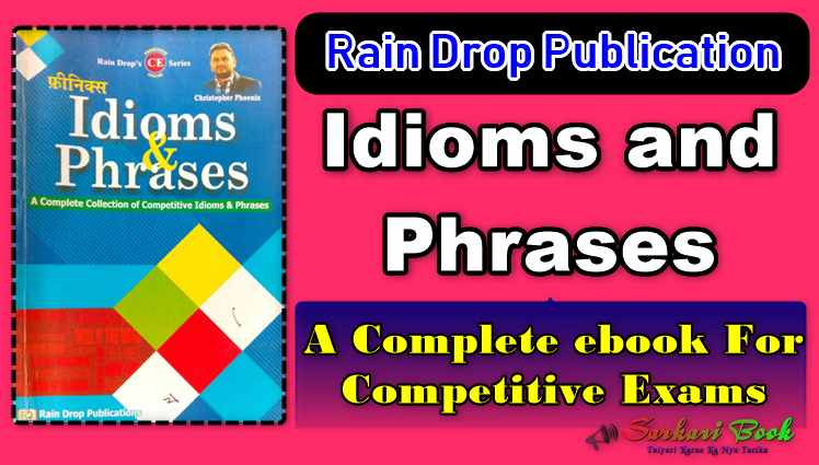 Phoenix Idioms and Phrases ebook For Competitive Exams