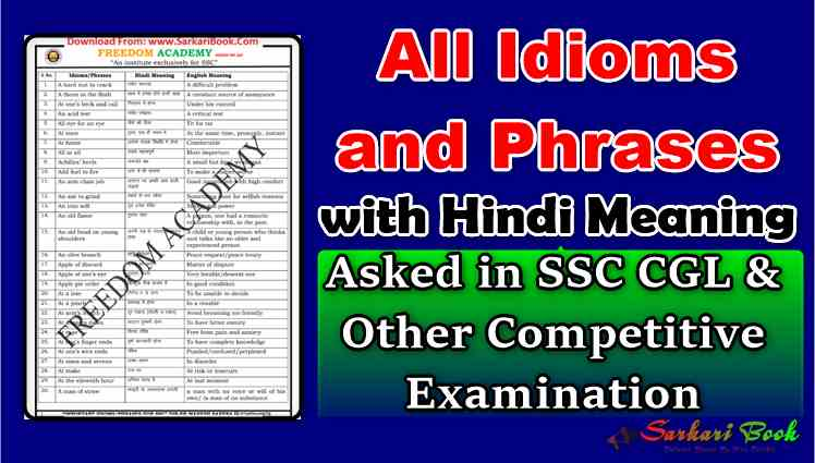 All Idioms and Phrases with Hindi Meaning Asked in SSC Examination-Download PDF