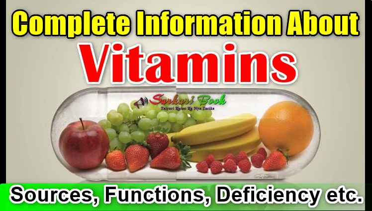 Complete Information About Vitamin-Sources| Functions|Deficiency etc.