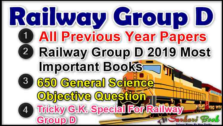 Railway Group D All Previous Year Papers Download In Hindi/English