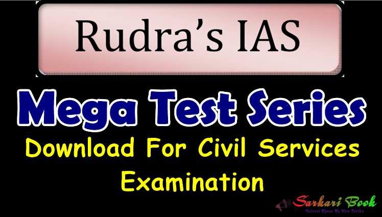 Rudra's IAS Mega Test Series In Hindi By C.M. Mishra
