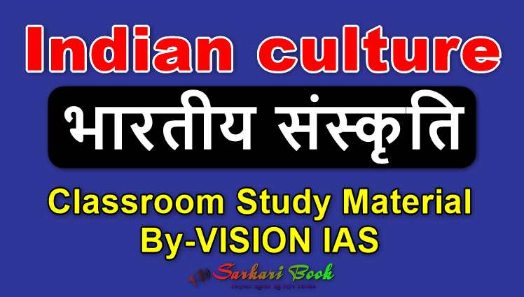 Vision IAS Indian culture Classroom Study Material