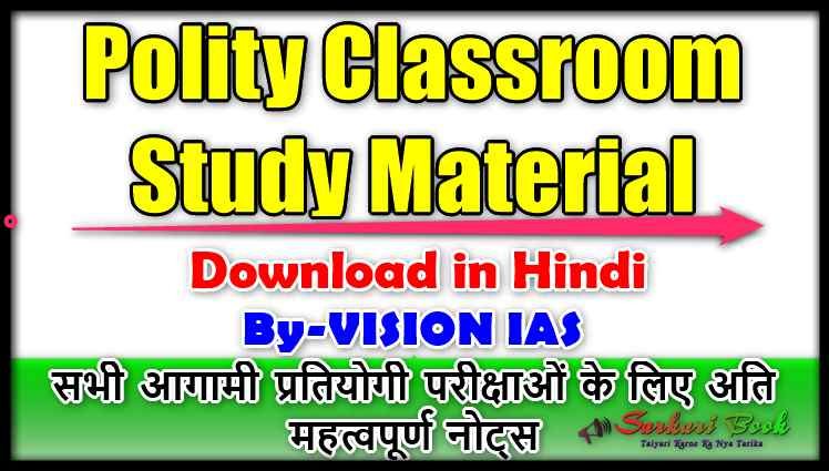 Vision IAS Polity Classroom Study Material In Hindi