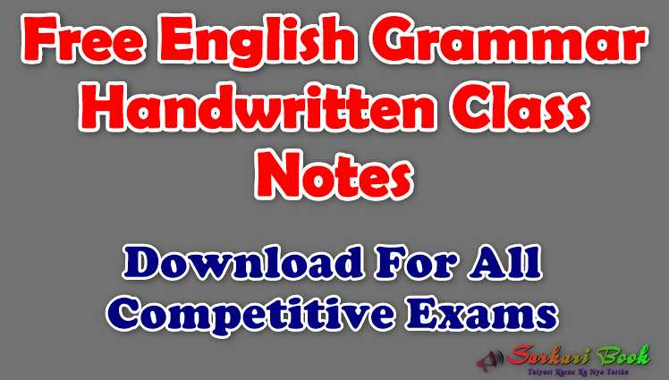Download Free English Grammar Handwritten Class Notes