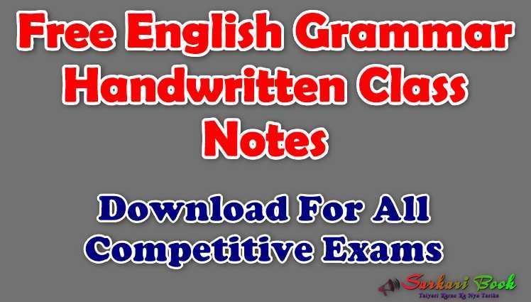 Download Free English Grammar Handwritten Class Notes