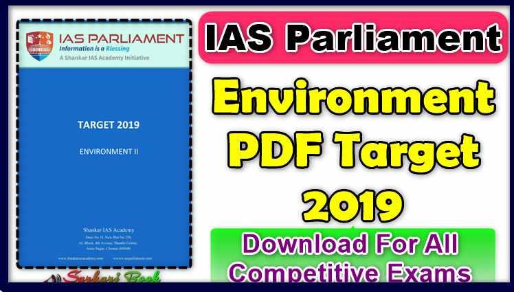 IAS Parliament Environment PDF Target 2019-Download Now