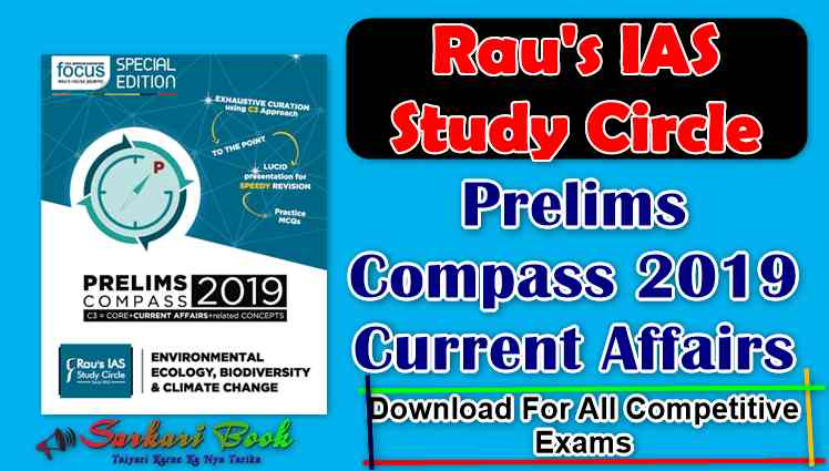 Rau's IAS Prelims Compass 2019 Current Affairs