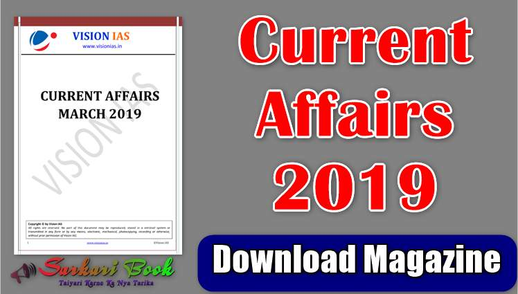 Vision IAS Current Affairs March 2019-Download Magazine