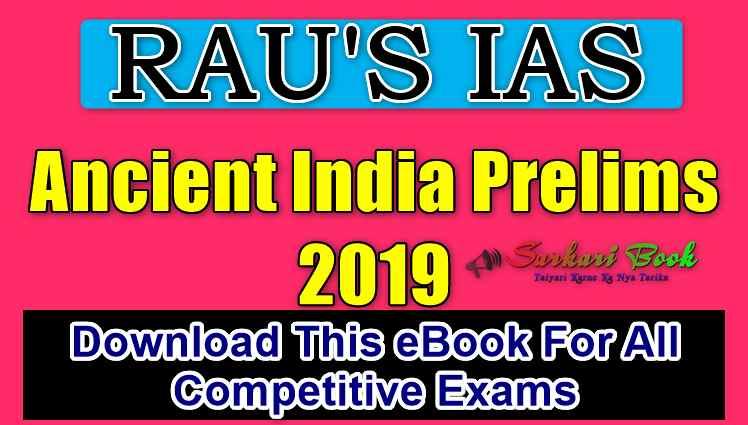 RAU'S IAS Ancient India Prelims 2019 Download PDF