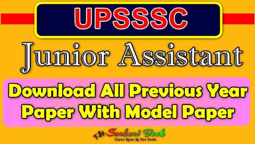 Download All UPSSSC Junior Assistant Previous Year Paper With Model Paper