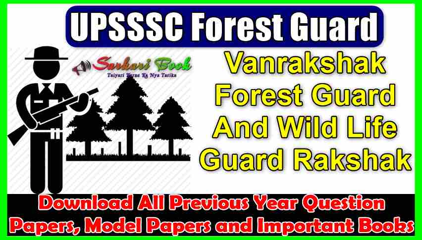 UPSSSC Vanrakshak Forest Guard And Wild Life Guard Rakshak Previous Paper