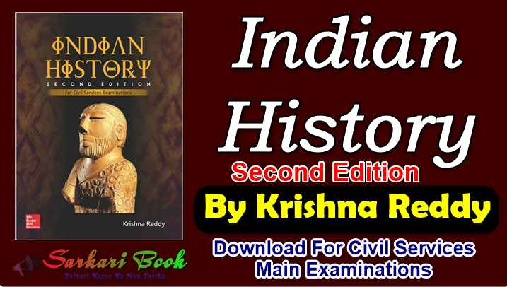 Indian History For Civil Services Main Examinations-By Krishna Reddy