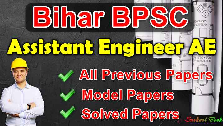 Bihar BPSC Assistant Engineer AE Previous Papers, Model Papers, Solved Papers