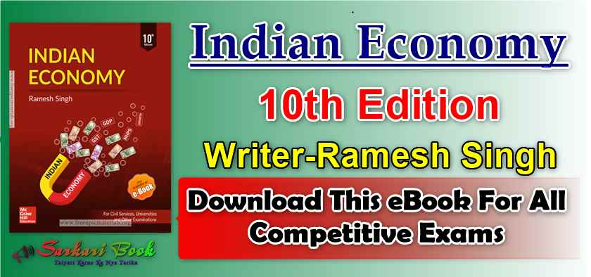 Ramesh Singh Indian Economy 10th Edition PDF Download