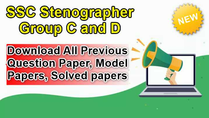 SSC Stenographer Group C and D All Previous Question Paper