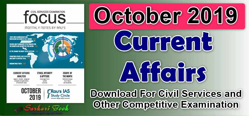 October 2019 Focus Magazine By Rau's IAS Study Circle