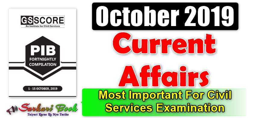 PIB Fortnightly Compilation October 2019 By GS Score