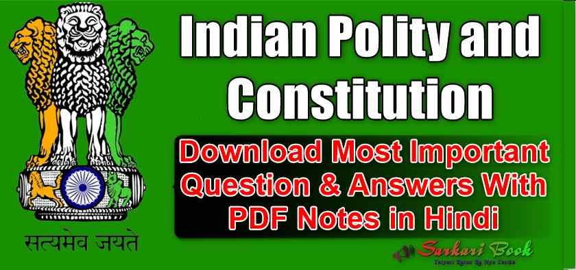 Indian Polity and Constitution Most Important Questions and Answer