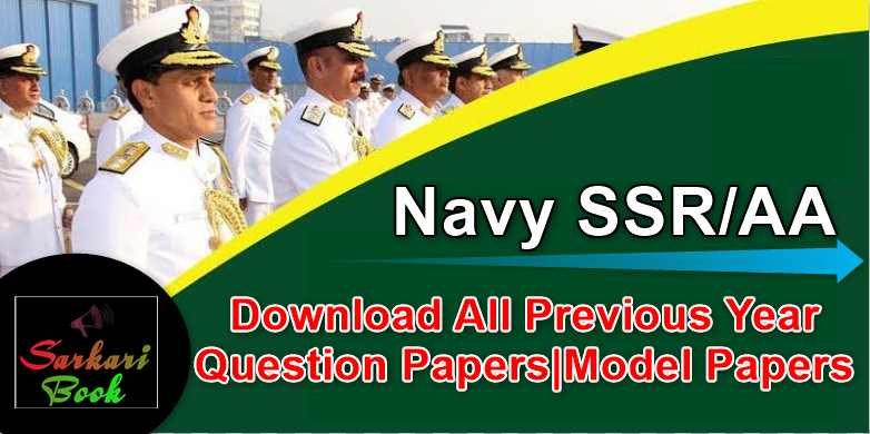 Navy SSR/AA Download All Previous Year Question Papers|Model Papers