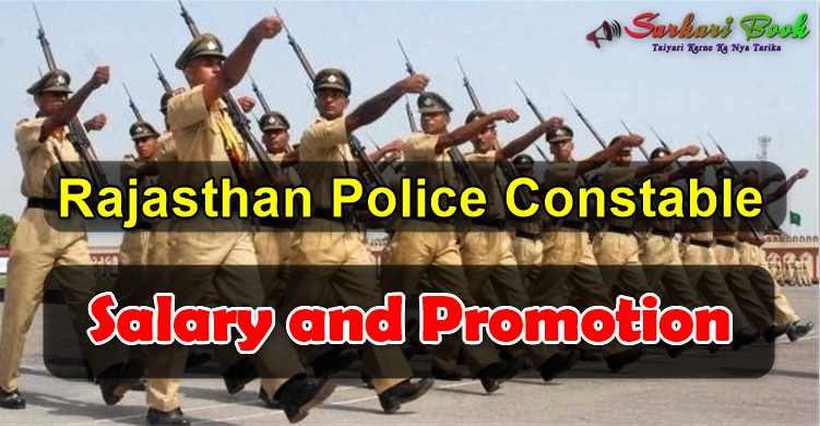 Rajasthan Police Constable Salary and Promotion