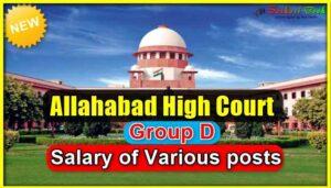 Allahabad HC Group D Salary of Various posts