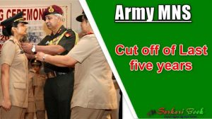Army MNS Cut off of Last five years