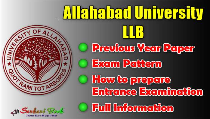 Allahabad University LLB Previous Year Paper Download