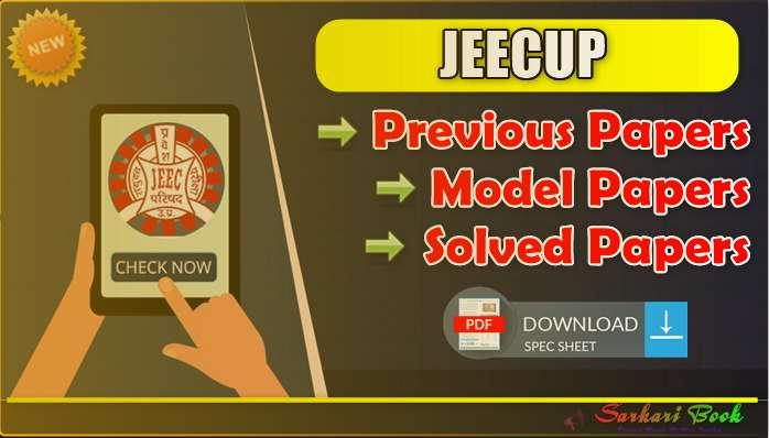 JEECUP Previous Year Paper Pdf Download111111 compressed UP Polytechnic (JEECUP) Previous Year Paper