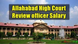 Allahabad High Court Review officer Salary