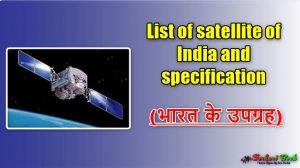 List of satellite of India and specification