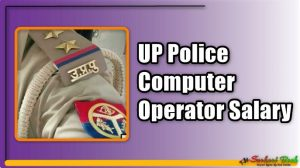 UP Police Computer Operator Salary